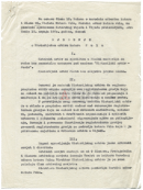 Pula, 15.7.1960. Rješenje o mijenjanju imena