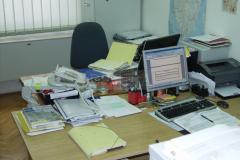 Radna soba Odjela