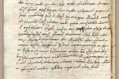 HR-DAPA-4 Općina Novigrad (Comunità di Cittanova), 1471-1797, 46-A-10 Oporuka Jelene, žene žene pokojnog Domjana Perlata iz Brtonigle (18. lipnja 1534), knj. 10 (1533-1535)