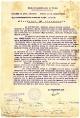 Okružnica vezana za dječju paralizu; HR-DAPA-66, Općina Pazin, 8/e Epidemije..., kut. 21, 1924.