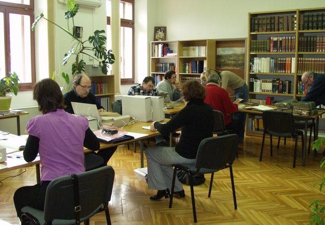 Čitaonica Arhiva